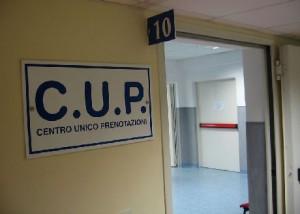 sportello_cup_s-4fd75e380f711